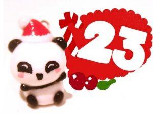 Tuto Fimo : Panda de Noel